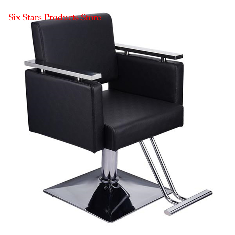 Black/Red Hair Beauty Equipment  Barber Chair  HC197R Square Base Boutique Hair Salon Special Hairdressing Chair Beauty Chair