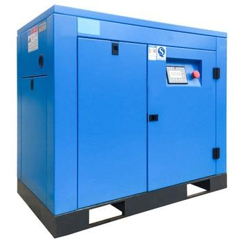 7.5kw 15kw 380v/50hz 220v/60hz 440v/60hzPM VSD בורג אוויר מדחס עם מהפך בשימוש התזת חול, נגרות