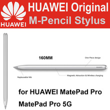 Wireless-Charging Stylus Pro-Pen Matepad CD52 HUAWEI Magnetic Attraction for MRX-W09