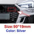 1 шт. автомобиль передняя решетка значок эмблема для решетки радиатора для Sline s-образная Audi TT A2 A3 A4 A5 S1 S2 S3 S5 B8 B6 автомобильные аксессуары авто...