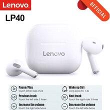 Lenovo livepods lp40 tws fones de ouvido bt 5.0 fones de ouvido sem fio verdadeiros controle de toque estéreo som cancelamento de ruído fone de ouvido