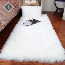 Macio de pelúcia pele carneiro quarto tapete imitação lã almofada longo cabelo cabeceira tapete sofá almofada tapetes brancos vermelho sala estar pele tapete