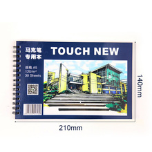 1Pc TOUCHNEW 30 Sheets 150gms A5 Marker pad Sketchbook Drawing Notebook White Paper School Stationery Notepad Writing