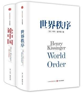 Kissinger's Works: On China+World Order (Set Of 2)