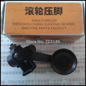 Prensatelas para máquina De zapatos industriales, prensador De rodillo 820, prensador De...