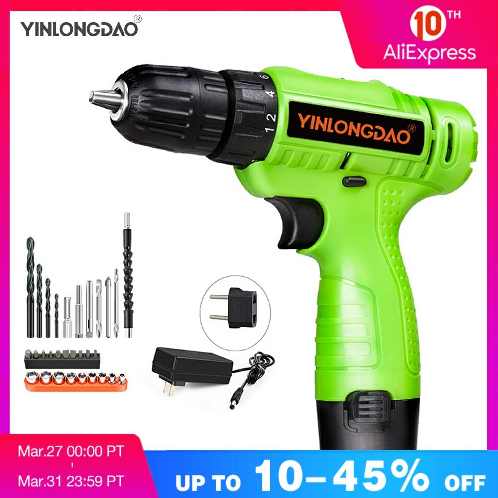 YINLONGDAO 18V Cordless Drill Electric Screwdriver Mini Wireless Power Driver DC Lithium-Ion Battery 3/8-Inch DIY Lithium Drill