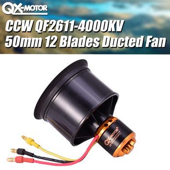 цена на QX-MOTOR QF2611 4000KV 3S 4S CCW Brushless Motor with 50mm 12 Blades Ducted Fan EDF for RC Fixed Wing