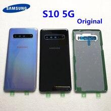 サムスンギャラクシーS10 5 グラムG977 G977F 5 グラムバージョンバッテリーカバーバックカバーS10 リアガラススクリーンリアガラスケース
