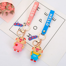 Creative Cute Pink Piglet Keychain Fashion Silicone Pig  Key Chains Pendant For Children Toy Gifts Key Ring Women Bag Pendant creative simulation lobster key chains pendant popular key ring ornament cute gifts ls1908052