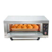 41L 3200W Hot Air Rotary Bread Pizza Baking Oven electric automatic bread fermentation ovenOven baker(China)