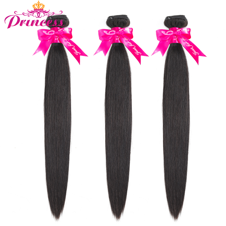 Beautiful Princess Peruvian Straight Hair Bundles Double Weft 1/3/4 Pieces Human Hair Bundles 8-30 Inch Remy Hair