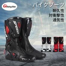 Męskie damskie buty motocyklowe motocyklowe Motocross terenowe buty jeździeckie przeciwkolizyjne Moto Rider Biker stopy obuwie ochronne A006