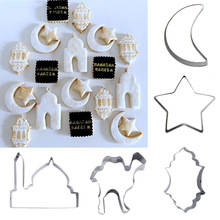 Mold Cookie-Cutters-Set Biscuit Cake-Baking-Tools Ramadan Kareem Eid Mubarak Home-Decor