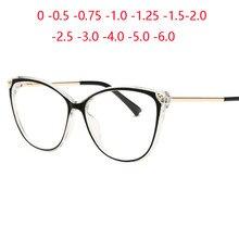 Gafas de sol con marco grande para mujer, lentes con bloqueo de luz azul, Ojo de Gato, miopía, fotocromáticas, color gris, graduadas, 0-0,5-0,75 a 6