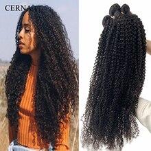Mechones de pelo largo rizado brasileño, 30, 32, 34 y 36 pulgadas, Color Natural, 100%, cabello humano virgen, 1, 3 y 4 extensiones de cabello