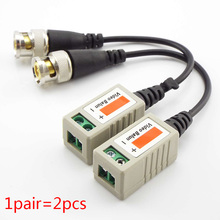 1 пара CCTV видео балун витой Симметрирующий трансформатор пассивный оптические трансиверы BNC разъем 3000FT UTP кабель питания Cat5 адаптер Аксессу...