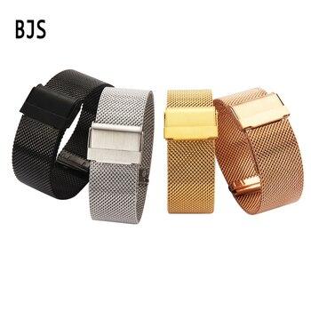 12/14/16/18/20/22mm Watch Strap Metal Mesh Stainless Steel Wristwatch Band Women Men Bracelet Fashion - sale item Watches Accessories