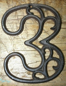 Rustic BROWN Cast Iron Metal House Number Street Address 4 1/2 INCH # 3