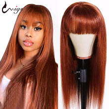 UWIGS-Peluca de jengibre con flequillo 99J, cabello humano con flequillo, resalta la peluca de color con flequillo, pelucas de cabello humano totalmente recto