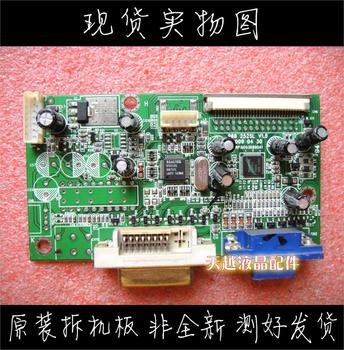 HKC Huike S2209 Display Decoding Mainboard 988 2525l V1.5 erp: 6003080041 image