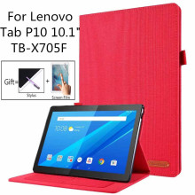 pu leather case for prestigio multipad grace 3201 pmt3201 4g d 10 1 inch tablet folio stand case flim touch pen Folding Folio PU Leather Case for Lenovo Tab P10 TB-X705F New Release Tablet Stand Cover for P10 X705 10.1 inch case+film+pen