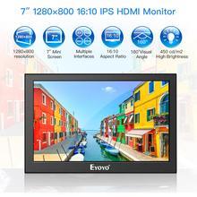 Eyoyo EM07H 7Inch Mini IPS 72% NTSC pantalla ordenador HDMI Minitor PC display Portable 1280x800 Security Screen With VGA AV BNC