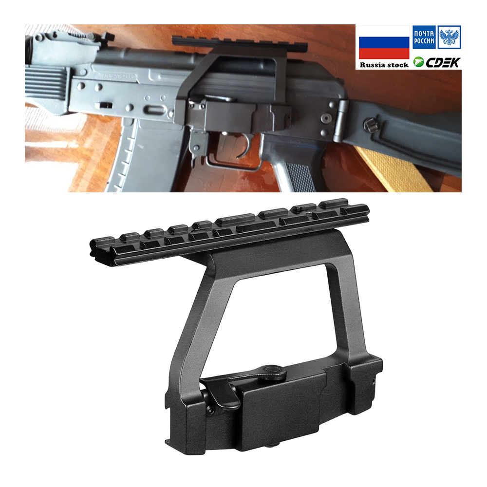 Tactical AK 74U Mount Quick Release 20mm AK Side Rail Lock Scope Mount Base For AK 74U Rifle Hunting&CS Battle