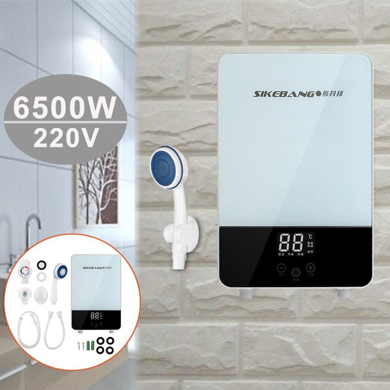 Efficient 6500W Electric Water Heater Instant Tankless Water Heater 220V 6.5KW Household Temperature Display Heating Shower
