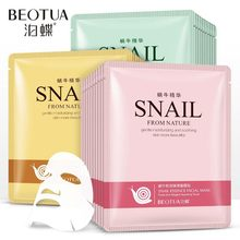 BEOTUA Snail Moisturizing Revitalizing face Mask Clearing Oil Control Shrinking Pore facial Masks Skin Care