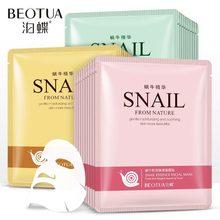 BEOTUA Snail Moisturizing Revitalizing face Mask Clearing Moisturizing Oil Control Shrinking Pore facial Masks Skin Care masks teana teaabr8 skin care face mask moisturizing lifting