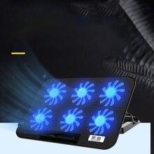 Охлаждающая подставка для ноутбука медный портативный вентилятор