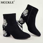 MCCKLE Ankle Boots F...