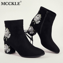 MCCKLE Ankle Boots For Women Winter Warm Plush Fashion Embroider Short