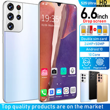 S25 Ultra 6.6Inch Newest Arrival SmartPhone 5G Surfing 6000mAh 12+512GB 24+48MP Support Face Recognition 5G Network Mobile Phone
