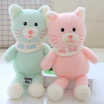 цена на Lovely Cat Plush Toys Soft Cartoon Animal s Stuffed Doll Pink  Baby Appease Toy Birthday Gifts AP