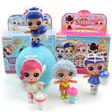 Original Genuine Diy Lol Doll Ball Kids Toy With Box Puzzle Toys Toys For Girl Lols Dolls Children Birthday Christmas Gifts(China)