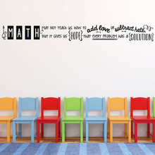 Math Classroom Decorations - Quote Vinyl Wall Decal for Teachers, Libraries, and Classrooms school vinyl sticker  SK57