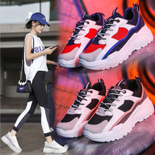 WDHKUN Women Casual Shoes 2019 Autumn Me