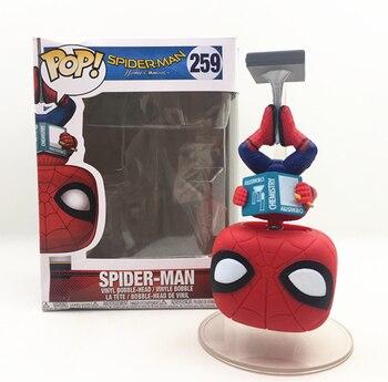 פופ ספיידרמן מהסרט SPIDER MAM HOME CAMING