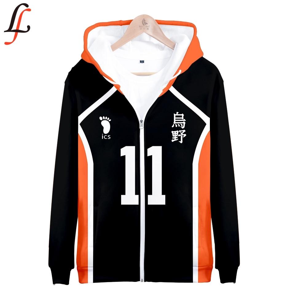 Volleyball Junior Character Haikyu!!Zipper up Hoodies Sweatshirts Sweatshirt Tops Harajuku Casual Pullover Streetwear Moletom