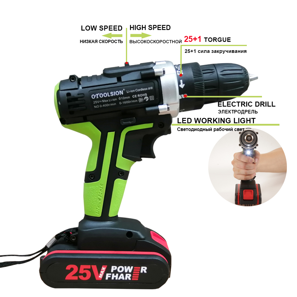 Tools : New 25V 1 5Ah 45 N m Electric Drill 25 1 Torque Screwdriver Power Drill Cordless Drill Batteries Tool For Screwdrivers DIY Home