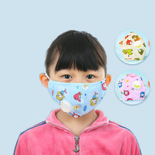 Face-Masks Halloween Cosplay Protectoras Black Cotton Reusable Children for Kids Boy