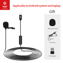 Lavelier Microphone YC-VM30 Condenser Clip-on Lapel Lavalier Mic Wired Microfon by Type-C/USB C Interface For Smartphone/Laptop