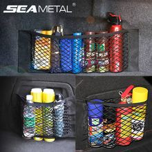 Car Trunk Box Nets Storage Bag Mesh Trunk Net Bags 50*25cm Car Styling Luggage Holder Pocket Stickers Trunk Organizer Accessorie