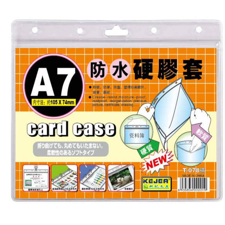 KEJEA Hard Waterproof Transparent A7 Certificate Card Sleeve Show Hard Rubber Sleeve Hang Rope Badge Label Work Permit