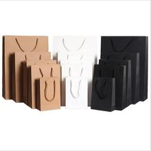 5pcs Kraft Paper Gift Bags With Handles Multi-function High-end For Clothes Shopping Party Gifts Bag Custom Logo