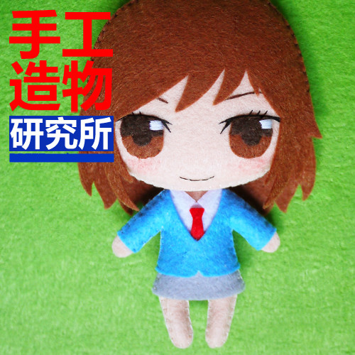 Anime Yoshioka Futaba 12cm Keychain Handmade Materical Package Toys Mini Doll Stuffed Plush #4351 Children Birthday Gift