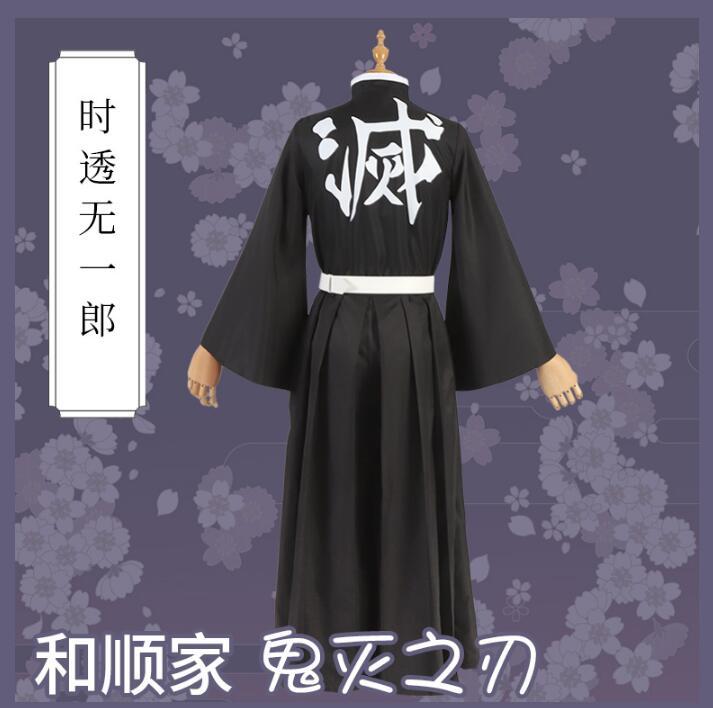 Japanese Anime Demon Slayer: Kimetsu no Yaiba Tokitou Muichirou Cosplay Costume Man Suits