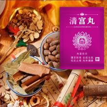 Chinese herbal tampon for women Cleaning point tampons Vaginal Detox pearls Life vaginal clean point tampon discharge product