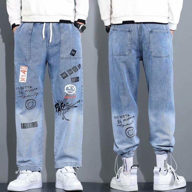 Men's Hip Hop Jogging Pants 2